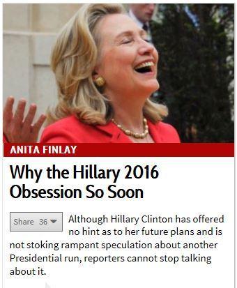 Hillary 2016 swag